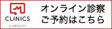 CLINICS-banner.jpg