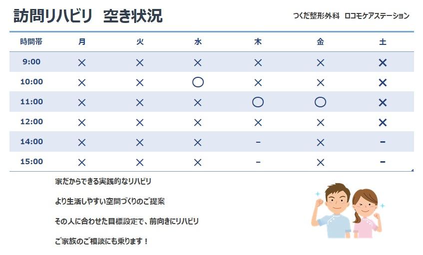 http://www.tsukudaseikei.com/news/%E7%84%A1%E9%A1%8C.jpg